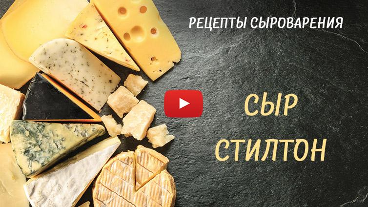 Сыроварня Maggio Hobby